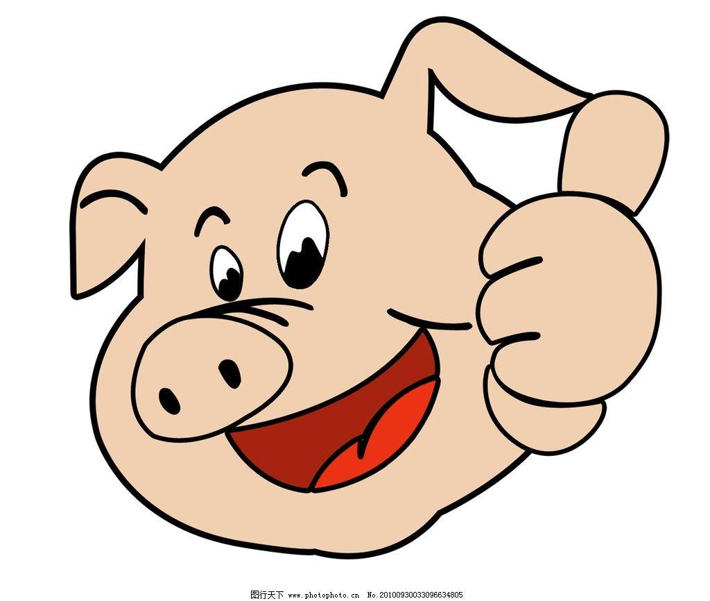 卡通猪 矢量猪 猪 可爱的小猪