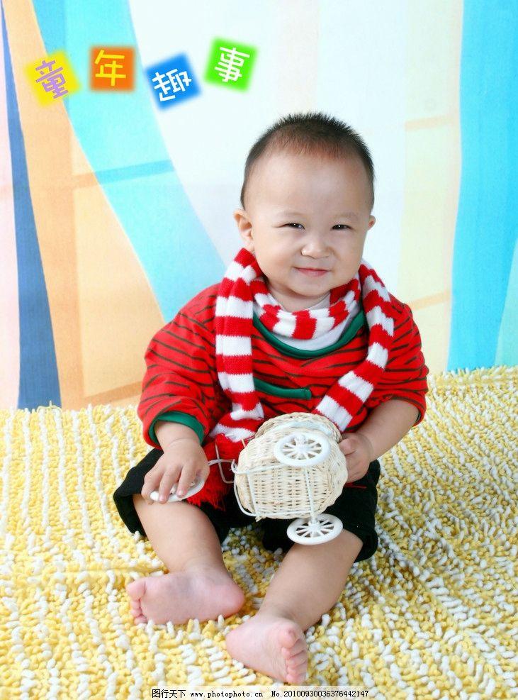 可爱小男孩 可爱宝宝 宝贝 红色衣服 围巾 坐着的宝宝 大眼睛 周岁